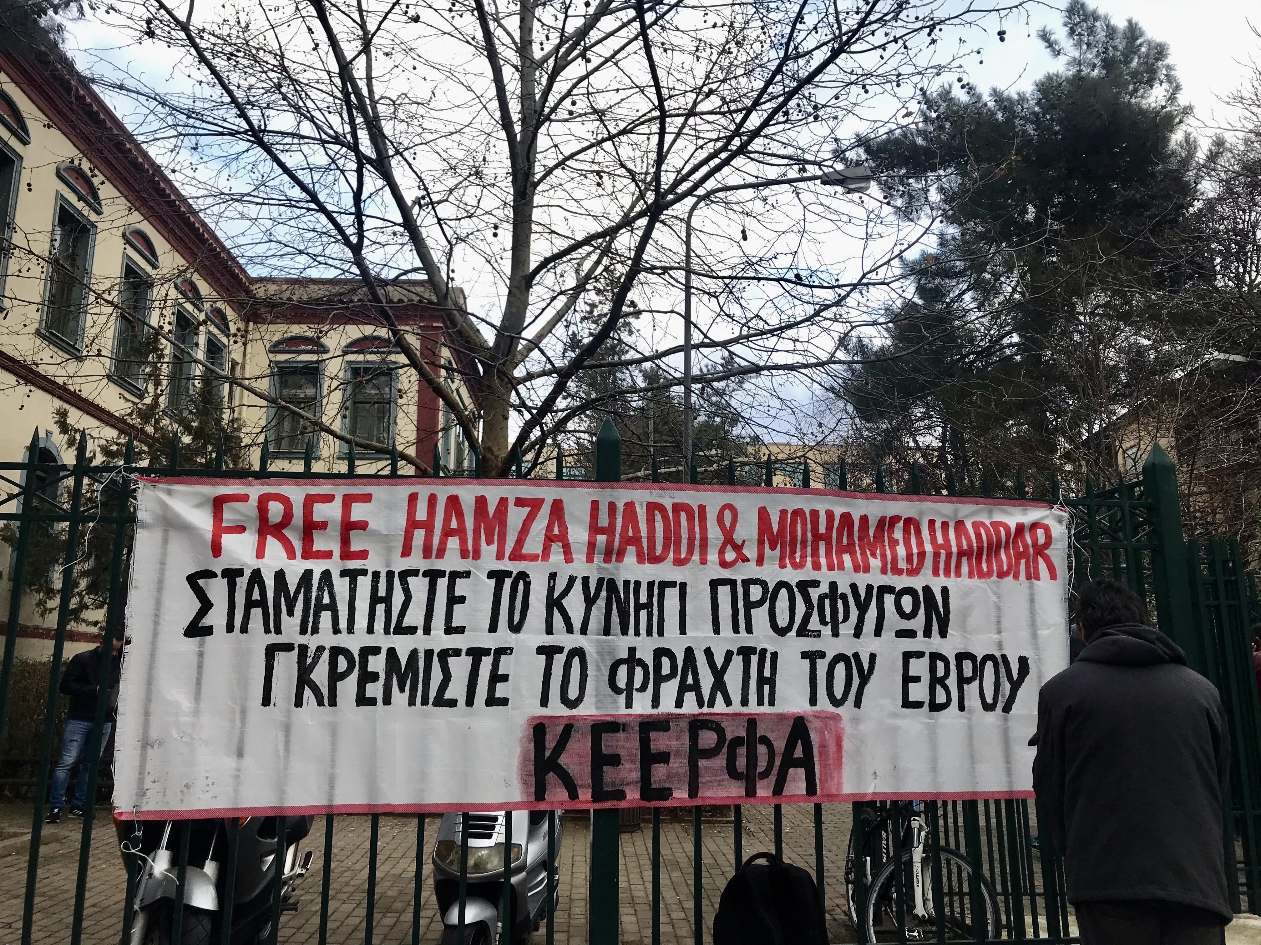 Banner vor dem Gerichtsgebäude