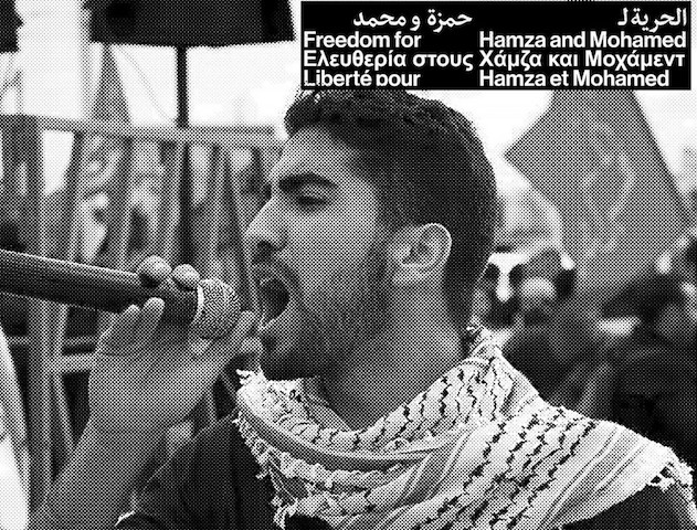 Appeal hearing against Hamza & Mohamed