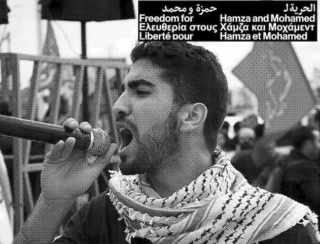 Berufungsverfahren gegen Hamza & Mohamed