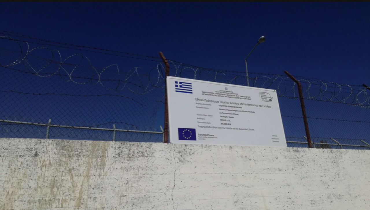 Press release: Lesvos - Syrian refugee threatened with life sentence